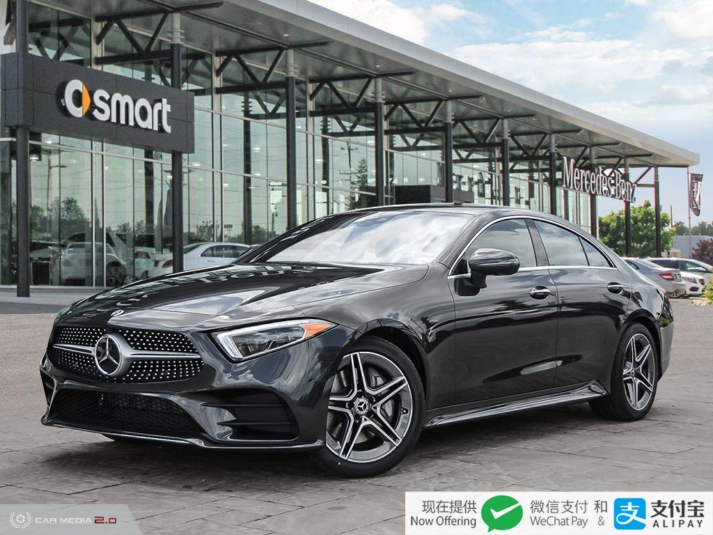 New 2019 Mercedes-Benz CLS 4MATIC Coupe